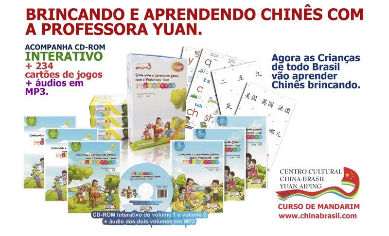 Chin�s para Crian�as - Brincando e Aprendendo Chin�s com a Professora Yuan