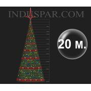 �rvore de Natal Gigante 20 Metros Modelo Decorada  - Kit F�cil Extensivel