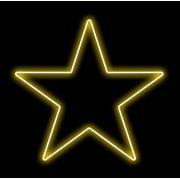 Estrela 5 Pontas Iluminada 30cm Amarela LED 220V
